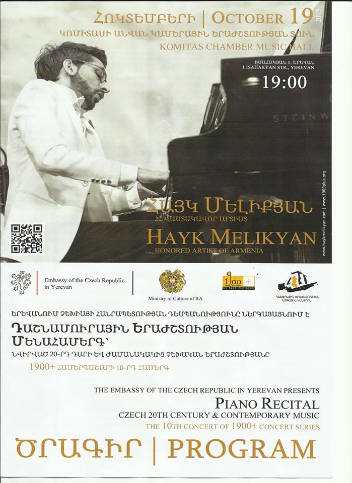 Jerevan: premiéry skladeb Petra Bakly aIana Mikysky