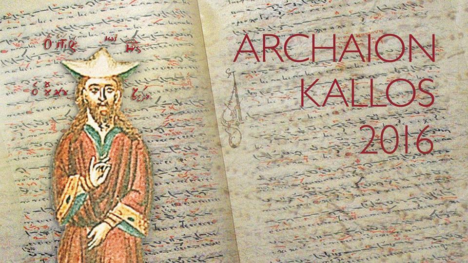 Archaion Kallos festival: new pieces by Slavomír Hořínka and Jan Ryant Dřízal