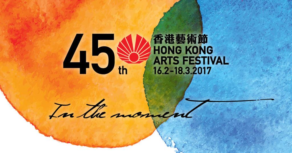 Hong Kong resonated with the music of Janáček and Dvořák